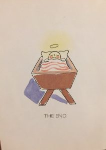 The end Last illustration in Jesus' Christmas Party
